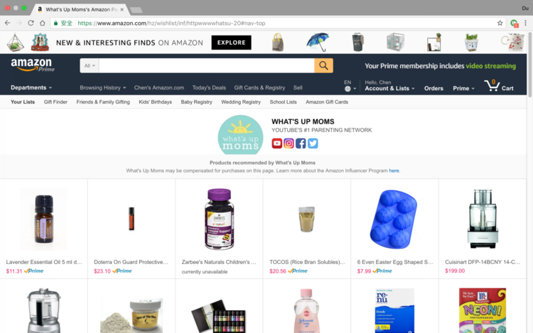 amazon-influencer-website